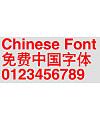 Microsoft simplified boldface Font