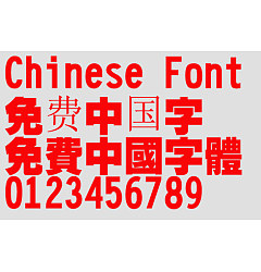 Permalink to Wen ding Super bold figure chinese font