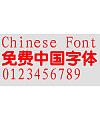 Classic Chao yuan Simplified Font