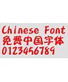 Hua Kang Budingti W12 Font