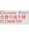 Han ding Xi deng xian Font