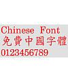 Chinese dragon Standard Kai ti Font