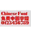 Calligrapher Die yuan ti Font