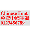 Jin qiao Song typeface Font