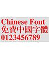 Jin qiao Song typeface Font