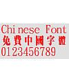 Jin Mei Chao ming Font