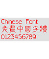 Chinese Dragon Ying Zhuanti Font
