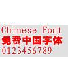 Richwin Bold Font