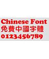 Calligrapher Te yuan ti Font