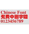 Creative Hu po Font