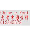 Jin Mei Cao xing Font
