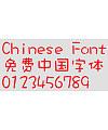 Hua Kang Wawa ti W5 Font