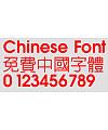 Calligrapher Bold Font