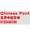 Classic Die yuan ti Simplified Font