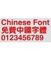 Creative Cu yuan Font