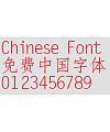 Fang zheng Fang Song Font