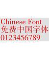 Fang zheng Shu Song Font