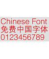 Fang zheng Zhong deng xian Font