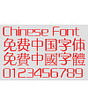 Fang zheng Zhong qian Font