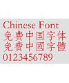 Hua wen Fang song Font