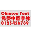 Hua wen Hu po Font