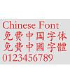 Hua wen Kai ti Font