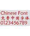 Hua wen Xin wei Font