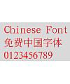 Mini Zhong song Font