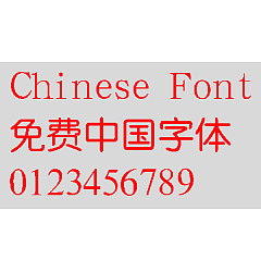 Permalink to Mini Zhong yuan Font