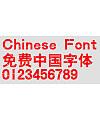 Mini Zhu jie Font