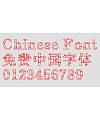 Mini Zhu zi Font