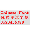 Han yi Butterfly Simplified Font