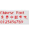 Han yi boqing Font