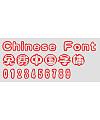 Han yi Chinese chess style Font