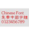 Calligrapher Li shu ti Font