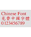 Calligrapher Zhong kai ti Font