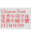 Calligrapher Zhong ming ti Font