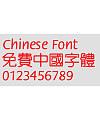 Calligrapher Zhong yuan ti Font