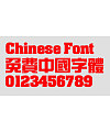 Calligrapher Zong yi ti Font