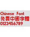 Chinese Dragon Chuang yi Font