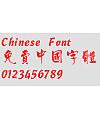 Chinese Dragon Hai bao Font