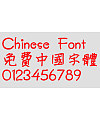 Chinese Dragon Liu shu Font