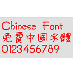Permalink to Chinese Dragon Liu shu Font