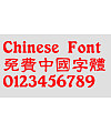 Chinese Dragon Mao li shu Font