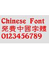 Chinese Dragon Mao li shu Font