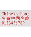 Classic Jiao li Font
