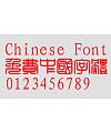 Classic Jiao zhuan Font