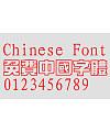 Classic Kong yi Font