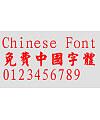 Classic Mao kai Font