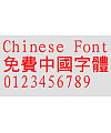 Classic Ping hei Font